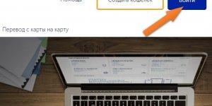 Личный кабинет Киви: вход, регистрация, возможности и решения проблем