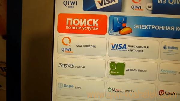 Изображение - Как перевести деньги с qiwi кошелька на qiwi кошелек moh2-fill-600x337