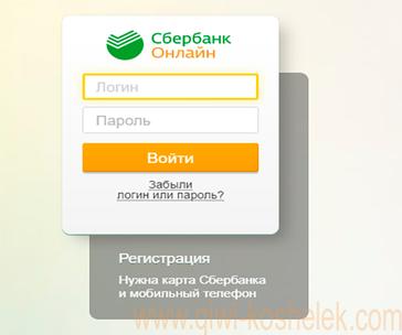 Изображение - Как можно закинуть деньги на киви кошелек popolnenievse-fill-364x304
