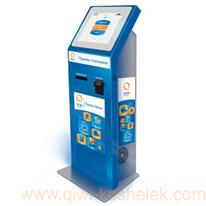 Изображение - Как можно закинуть деньги на киви кошелек popolnenievse7-fill-206x206