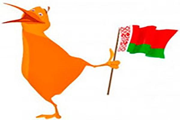 Как пополнить кошелек Киви в Беларуси