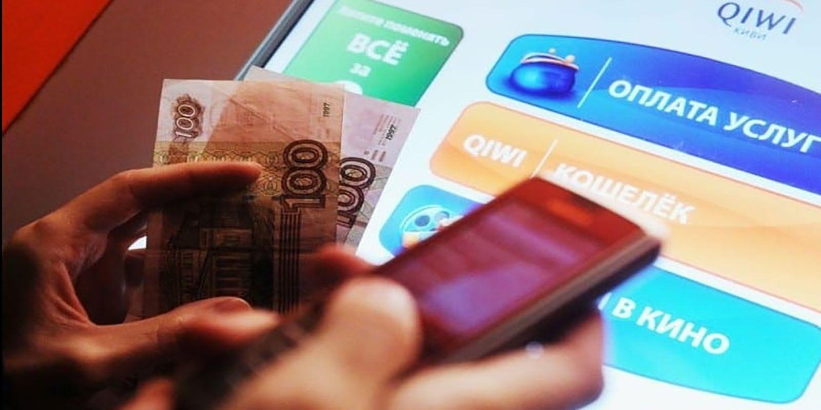 Как перевести деньги с киви на карту без комиссии 50 рублей