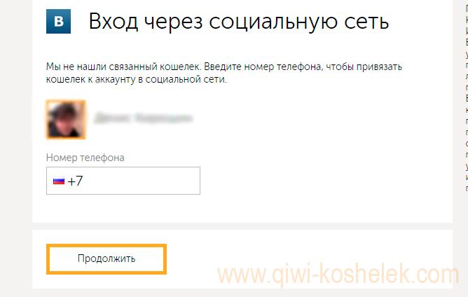 Яндекс зайти в мамбу через